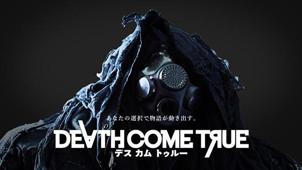 Death Come True มาแล้วรายละเอียดข้อมูลตัวละครตัวแรก