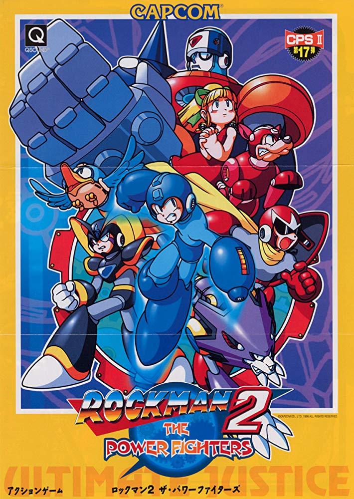 Rockman 2 รวมความลับของเกมทั้งหมด