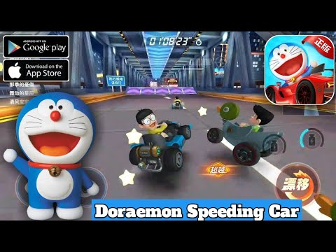 Doraemon Speeding Car แฟนพันธุ์แท้ต้องลองให้ได้