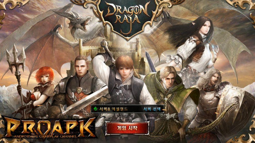 Dragon Raja ภาษาอังกฤษเปิดให้บริการแล้ว