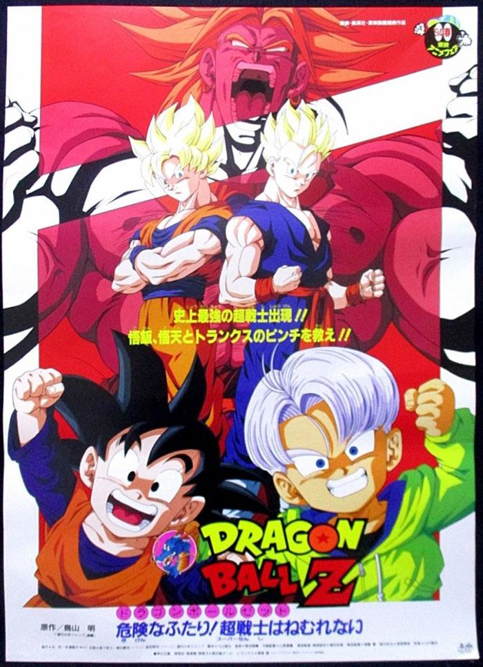Dragon Ball Z-Kakarot โดนแล้ว เจอมือดี Hack ข้อมูลในเกม!!