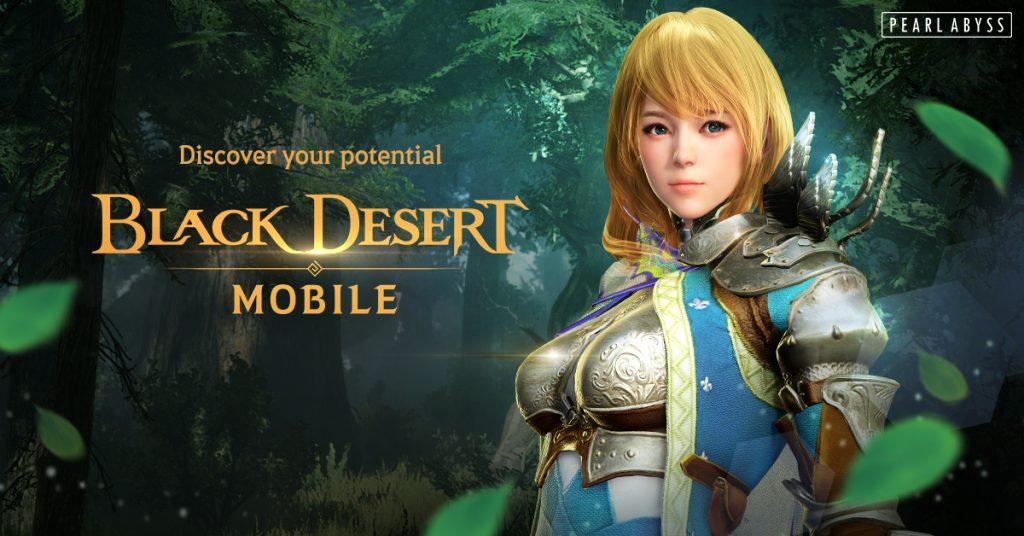 Black Desert Mobile: คว้ารางวัลสาขาภาพ / เสียงยอดเยี่ยมแห่งปีสำเร็จ