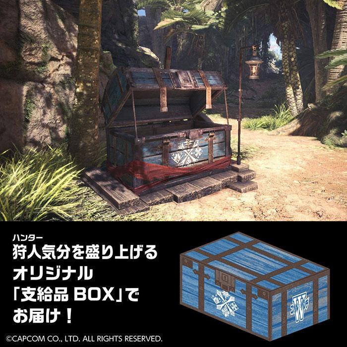 Capcom x Calbee ประกาศแถมฟิกเกอร์ Rathalos