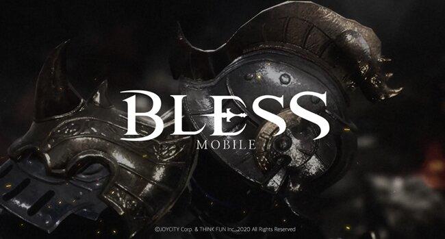 Bless Mobile อีก 1 MMORPG ที่น่าจับตามองของปีนี้