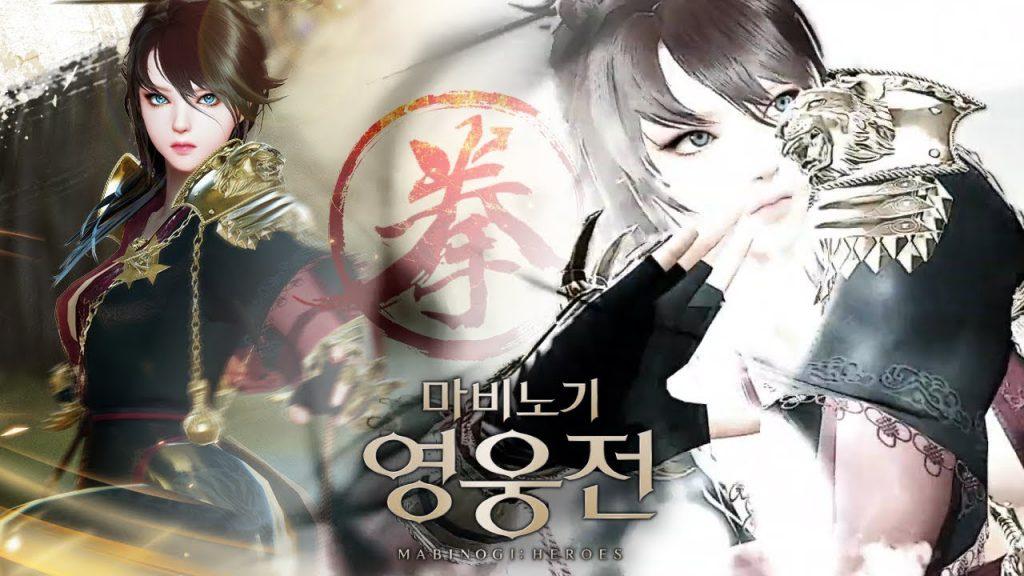 Lei Xi ตัวละครตัวใหม่ที่กำลังจะมา ของ Mabinogi: Heroes [KR]