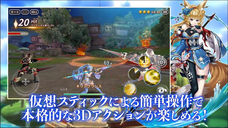 Dragon Break เกม Action-RPG  ตัวใหม่น่าลอง!!