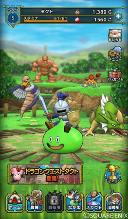 Dragon Quest TACT มาแน่ภายในปี 2020 นี้