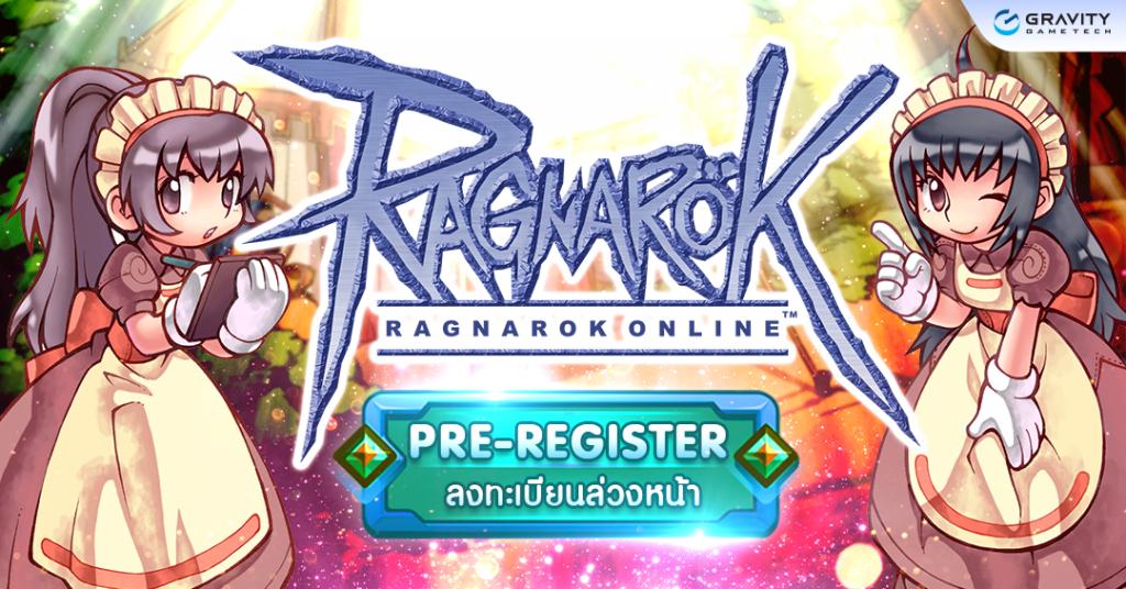 Ragnarok Online - เตรียมกลับมาลุยตลาดเมืองไทยอีกครั้ง