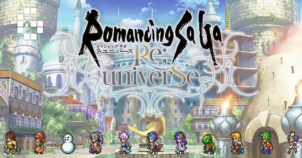 Romancing SaGa Re : universe สุดยอดเกม RPG เปิดให้ลงทะเบียนแล้ว!!!