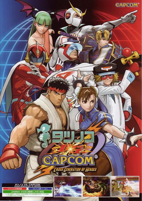 Ryota Niitsuma 1 ในตำนานของ Capcom ลาออกแล้ว
