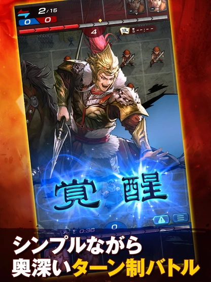 Three Kingdoms Heroes เกมหมากรุกสุดแนวได้ใช้สมองแน่