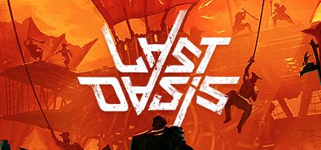 Last Oasis สุดยอดเกม Survival กำลังจะเตรียมเปิดให้บริการแล้ว