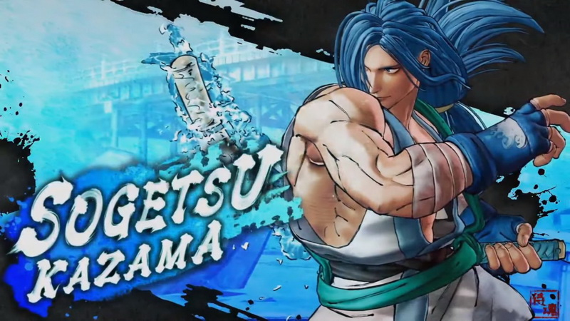Samurai Shodown ปล่อย DLC ตัวละครใหม่ Sogetsu Kazama