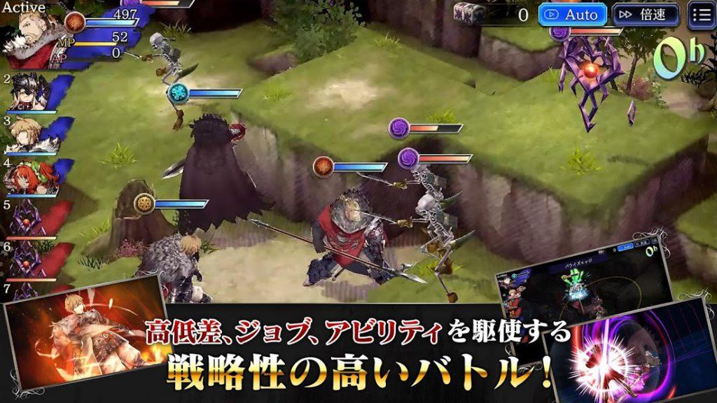 War of the Visions: Final Fantasy Brave Exvius เปิดให้บริการแล้ว!!!