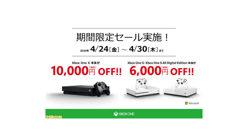 Xbox One X ลดราคาลง 10,000 เยน ตอนนี้ที่ญี่ปุ่น!!!