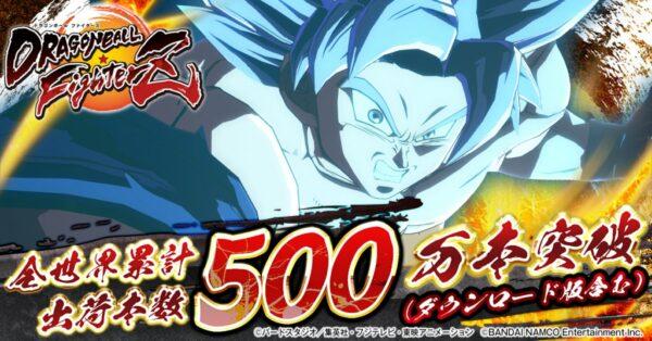 Dragon Ball FighterZ ยอดขายทะลุ 5 ล้านไปแล้วในตอนนี้