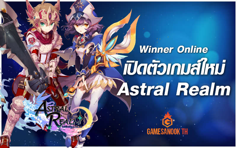 Astral Realm